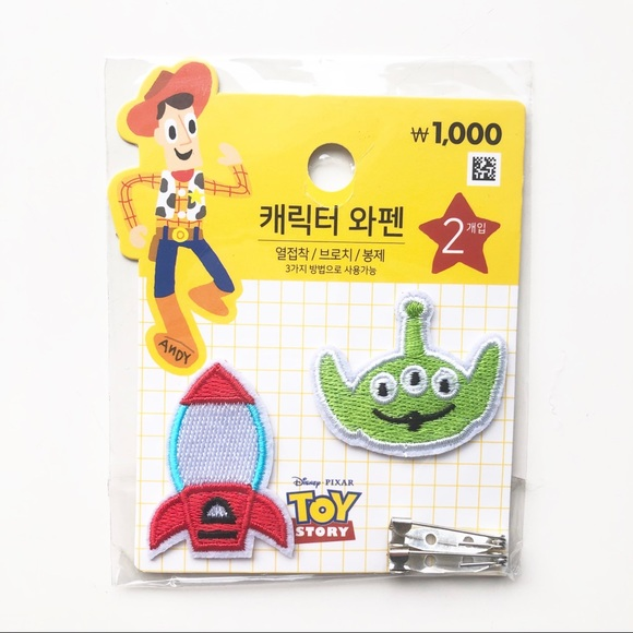 Toy Story DIY Patches